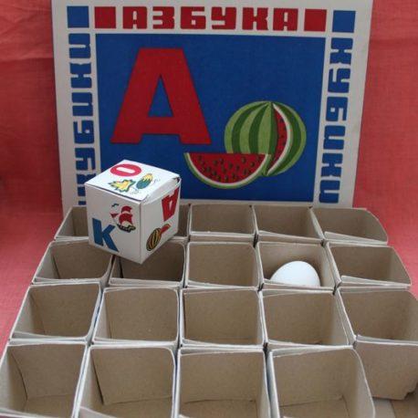 Набір коробок для писанок