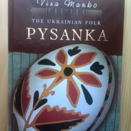 The ukrainian folk pysanka