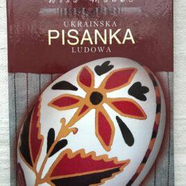 Ukrainska Pisanka ludowa (польська)
