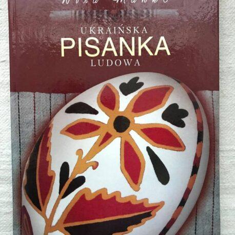 Pisanka pl
