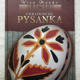 Ukrainische Pyssanka (німецька)