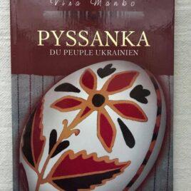 Pyssanka du peuple ukrainien (французька)